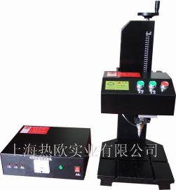 上海热欧D-11电脑型气动打码机,气动打标机