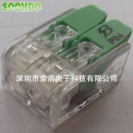 原装两位照明连接器 **替代WAGO万可221-412 带VDE、UL认证