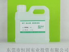 酒瓶标签胶水酒瓶标签胶粘剂环保食品级