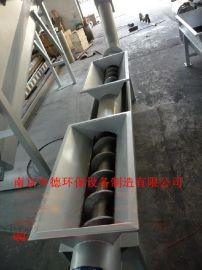 长期**提供LYZ螺旋压榨机,用于污水厂栅渣和泥饼的压榨输送