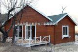 供應青島木製小屋木房子休閒木屋