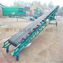水泥装车传送带 汇众厂家直销价格 移动式皮带传送机