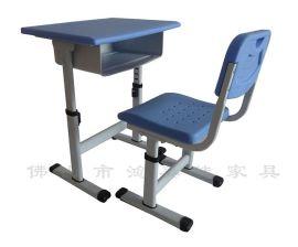 升降課桌椅,批發價格定制廣東塑鋼學校家具廠家