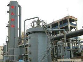 绿源环保双段式煤气发生炉