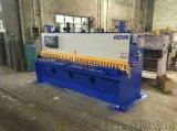 优惠供应液压闸式剪板机QC11K-4X2500