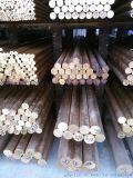 大直径黄铜棒 H59-1空心六角黄铜管 T2紫铜棒