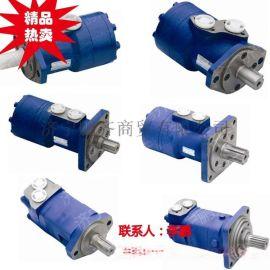 BM系列液压马达、柱塞马达、吊车配件