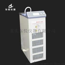 【东悦仪器】低温冷却液循环泵CCA-20冷却水循环泵