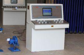厂家销售TH12CF矿用本安型跑车防护装置用操作台