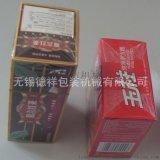 廠家質量保障 紙盒防僞易撕口包裝機 化妝品盒覆膜三維包裝設備
