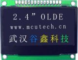 4.3寸彩色OLED寬溫液晶顯示模組 零下40工作溫度