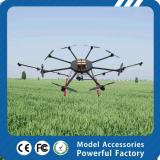 航匠植保机 农业植保无人机 喷药 多轴 遥控飞机 打药机农用 5公斤