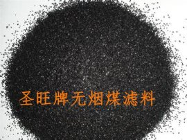 温州圣旺无烟煤滤料价格多少钱一吨