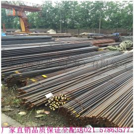 【1.7033】上海现货供应德标34Cr4(1.7033)圆钢