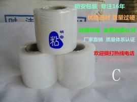 2016年广东东莞南城区电线膜品牌 明安创造