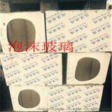 上海防火耐腐蝕泡沫玻璃板的技術
