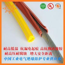 供应卡扣式绝缘护套管 开口硅胶管 耐高压 绝缘防护 供货交期及时