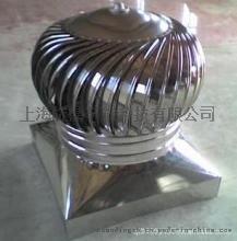 A扬州扬中800型无动力通风器不锈钢自动抽风机