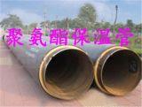 预制直埋聚氨酯保温管价格