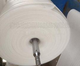 衡水EPE珍珠棉,加工定做异型珍珠棉包装