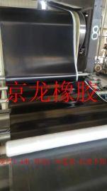 10kv绝缘橡胶板 绝缘橡胶垫 京龙建筑材料有限公司