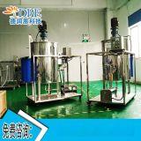 无水洗车液配方 强制清洁洗车液设备厂家