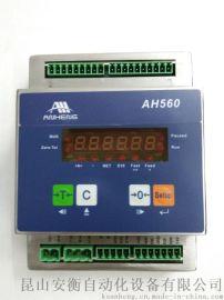 AH560称重仪表