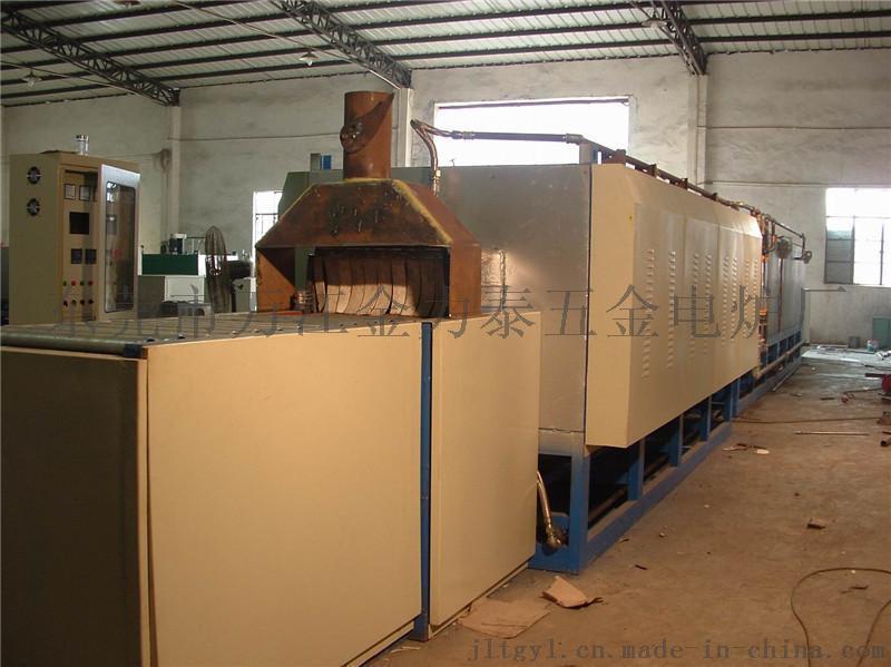 RCWF-75-9连续式淬火渗碳炉 网带式热处理电阻炉