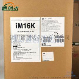 玻璃微珠厂家_空心玻璃微球_IM16K_现货供应