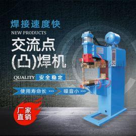 供应创研DTN-100气动式点焊机 交流点凸焊机