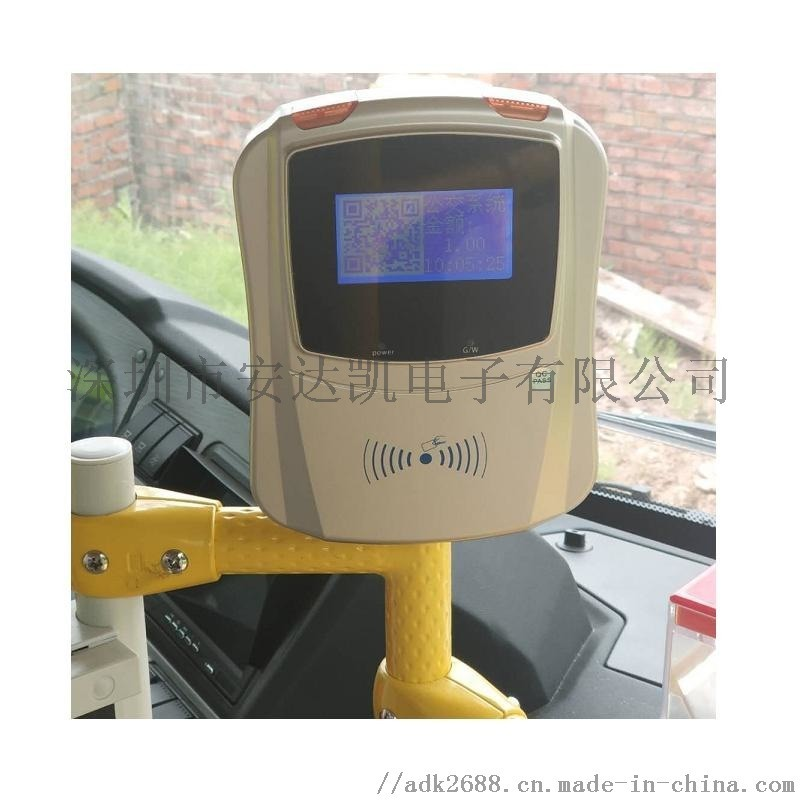 廣東校車刷卡機 刷卡資料U盤採集 無線校車刷卡機