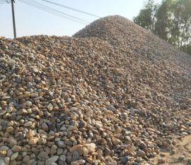**天然鹅卵石一百五一吨