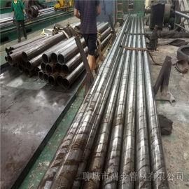 42crmo精密钢管 液压精密管 合金精轧管