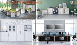 广州欧丽办公家具,办公桌椅,高隔间生产厂家
