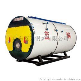 供应WNS1-1.25-YQ燃油燃气蒸汽锅炉