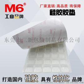 硅胶脚垫 M6品牌 厂家直销可定制