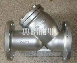 FS033富山不锈钢Y型过滤器
