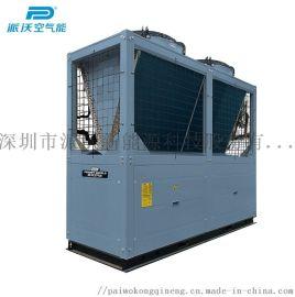 宿舍空气能热水设备 承接热泵热水工程