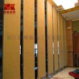 杭州辦公室裝修活動隔斷量尺定制重型推拉門