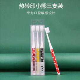 软毛小熊牙刷 组合旅行装牙刷套装 家庭三支装牙刷