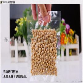 中山防潮真空袋 东升食品真空袋生产厂家