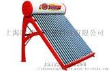 上海松江30管太阳能热水器厂家直销