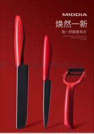 美帝亚陶瓷刀三件套听红色经典版套装