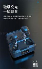 V3F无线耳机,蓝牙5.1无线耳机,跑步运动耳机