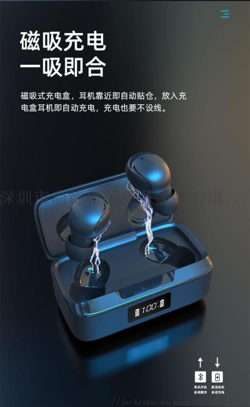 V3F    ,藍牙5.1    ,跑步運動耳機