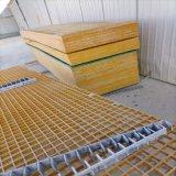 玻璃鋼網格柵板污水池處理平臺格柵