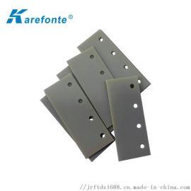 可定制氮化铝绝缘散热片 高导热 氮化铝陶瓷