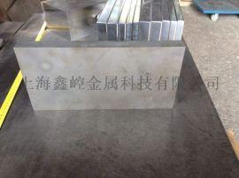 模具钢板材CR8 CR8圆棒 加工零售