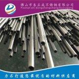 浙江不锈钢小管,精密304不锈钢小管