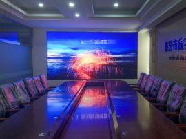 视频会议LED显示屏,小间距P1.6会议显示屏